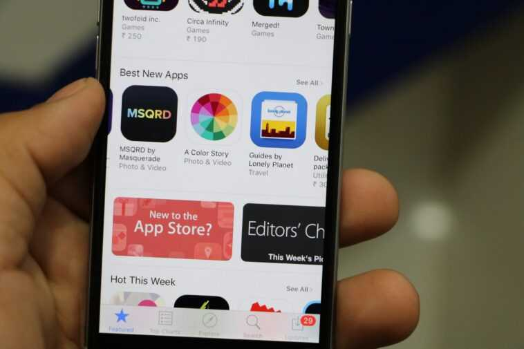 Le Sénat Propose Un Projet De Loi Interdisant à Apple
