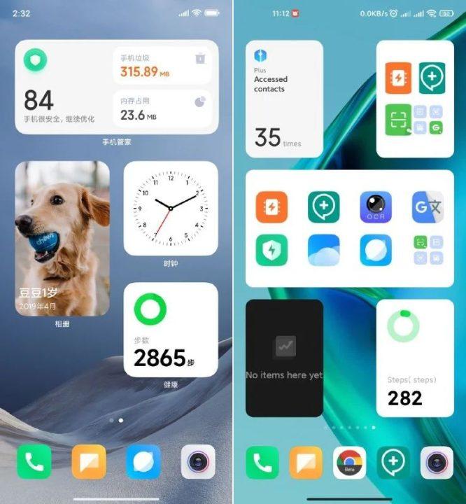 1628883726 180 Xiaomi sinspire a nouveau dApple MIUI peut avoir des