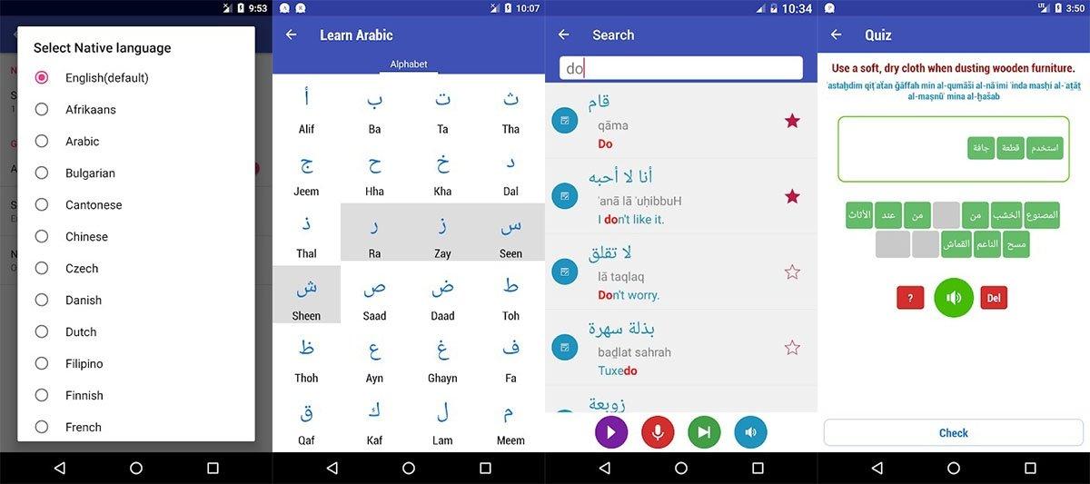 تطبيق تعلم اللغة العربية مجانا