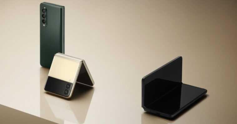 Les Mobiles Samsung Qui Seront Mis à Jour Avec Les