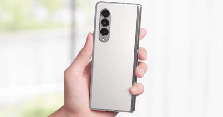 Les Caméras Du Samsung Galaxy Z Fold3 Cessent De Fonctionner