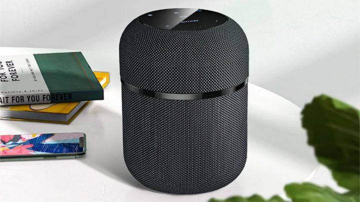 1629817927 253 Vous voulez ameliorer lexperience sonore dans votre maison Nous