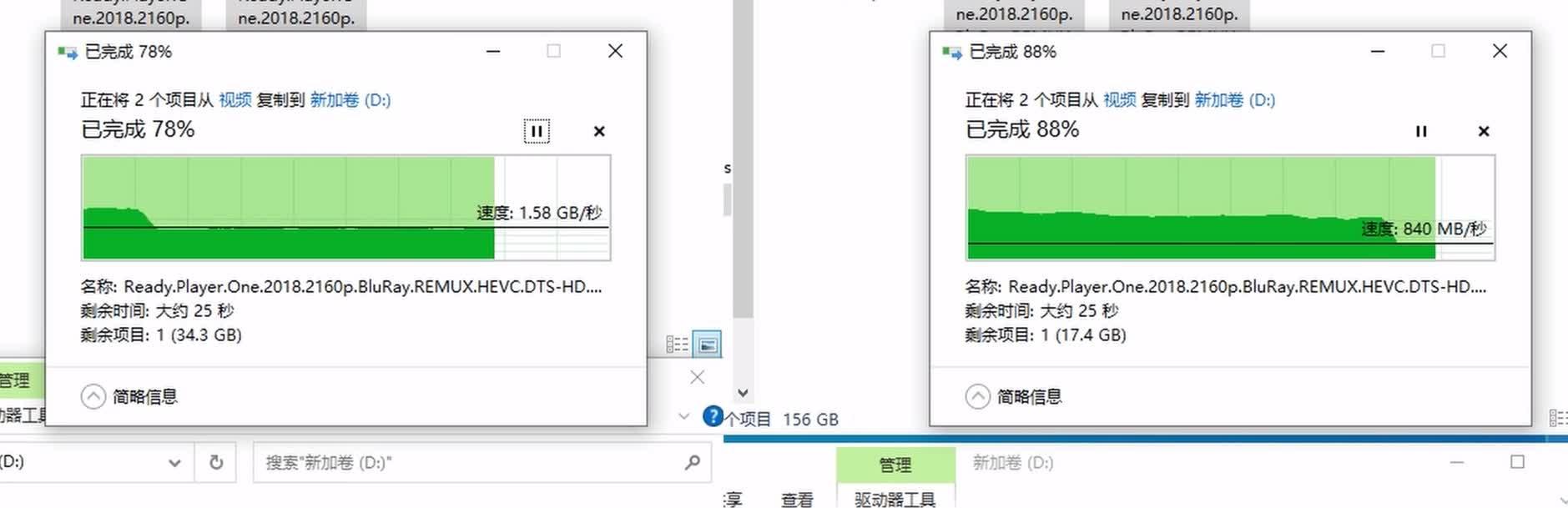 1630173279 558 Samsung echange des pieces dans ses SSD 970 Evo Plus