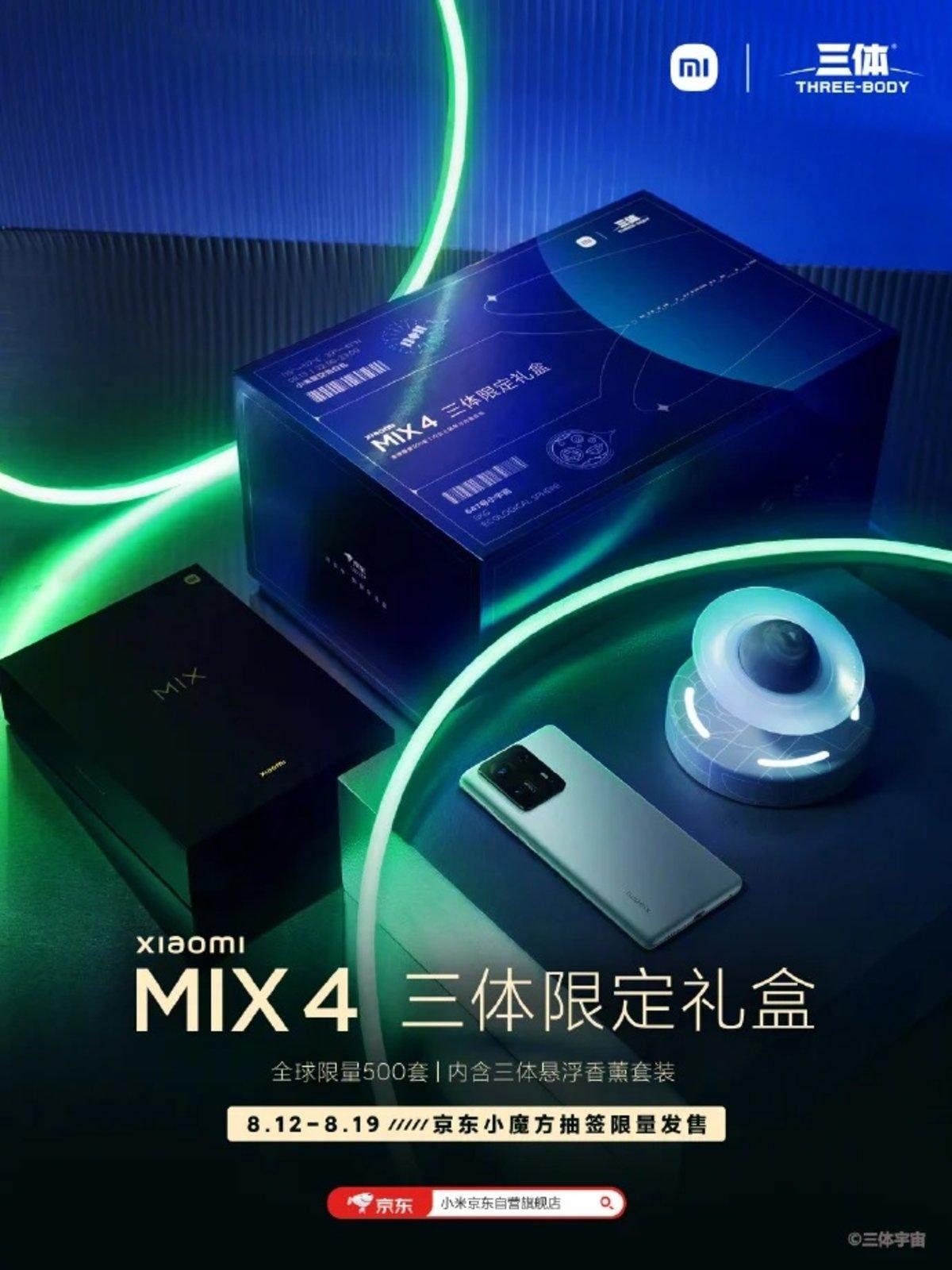Xiaomi Mi MIX 4 Édition Limitée Trois Corps