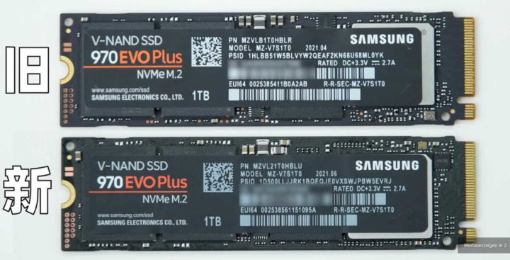 Puces SSD Samsung WD Crucial