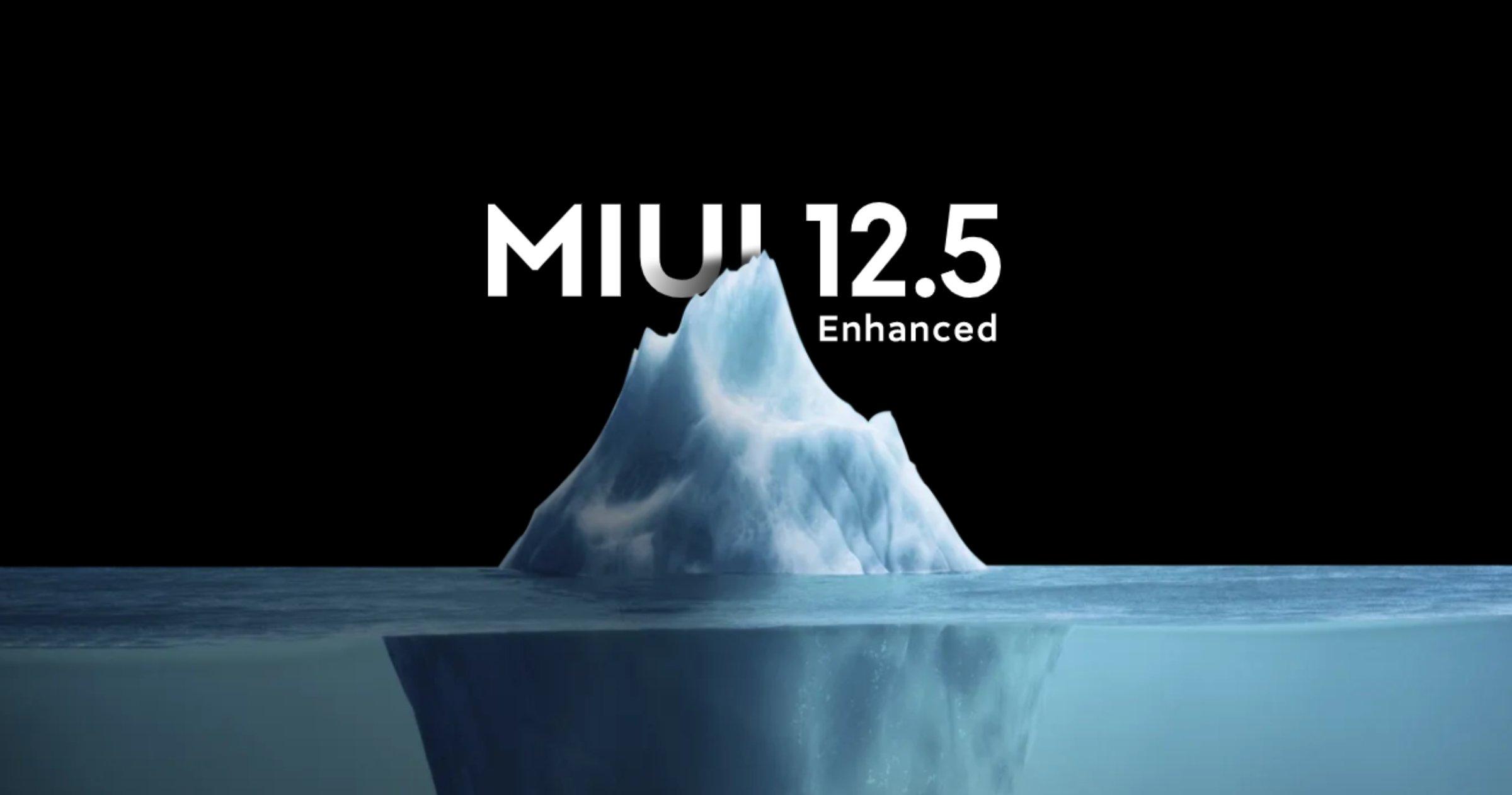 MIUI 12.5 Édition améliorée