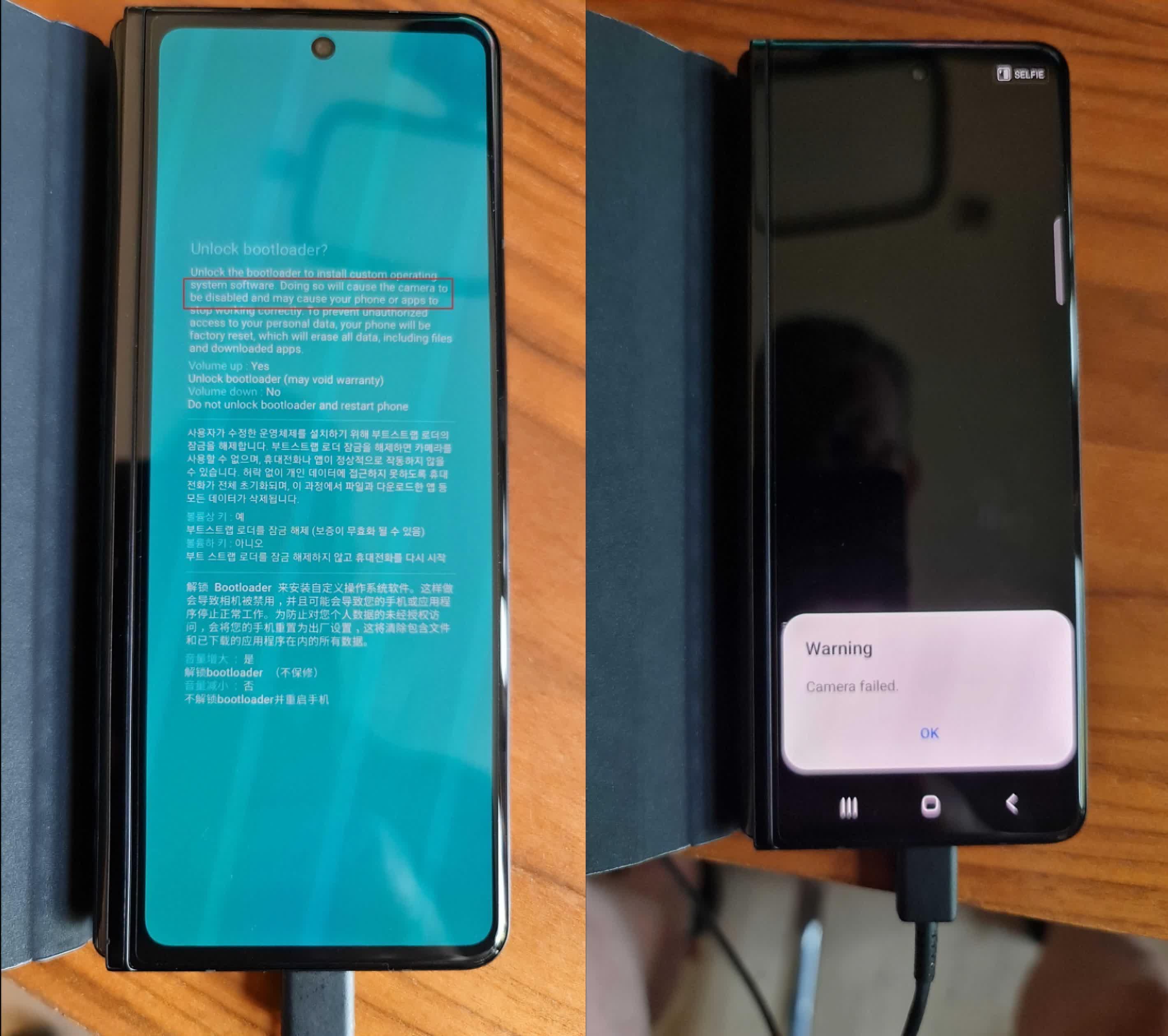 Deverrouiller le bootloader sur votre Samsung Galaxy Z Fold3 tue