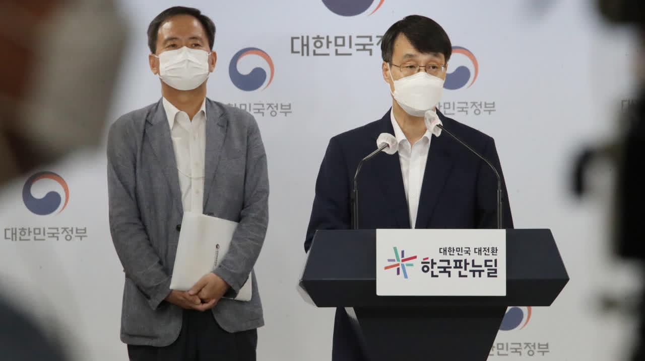 La Coree du Sud mettra fin a son couvre feu controverse