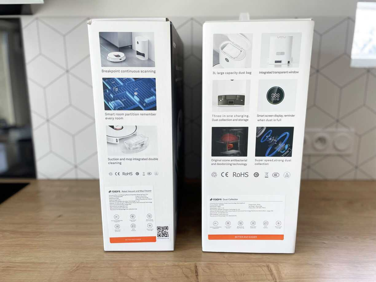 Roidmi Eve Plus Box Packaging Right