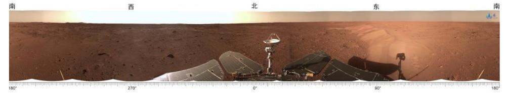 100 jours de Zhurong sur Mars decouvrez de nouvelles