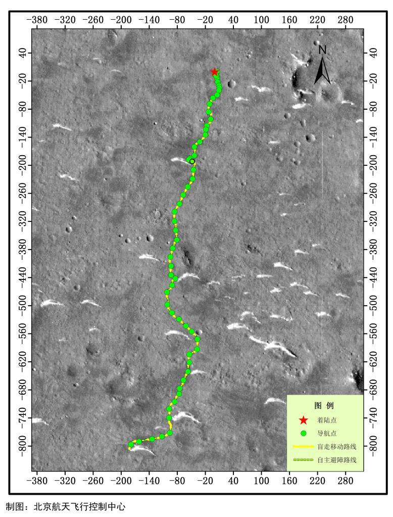 1630454045 373 100 jours de Zhurong sur Mars decouvrez de nouvelles