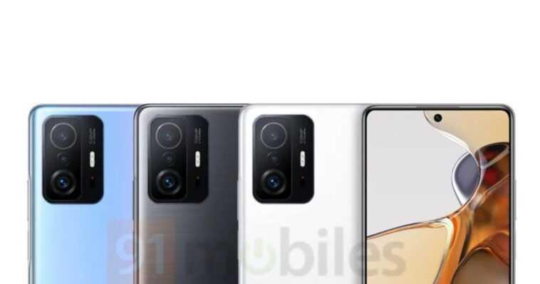 Xiaomi Confirme Que Le Mi 11t Pro Aura Une Charge