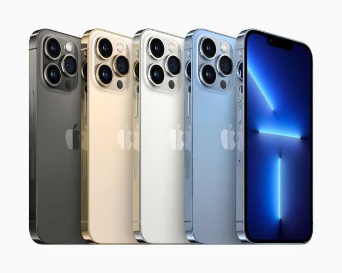 Apple Dévoile La Série Iphone 13 Avec Un écran 120