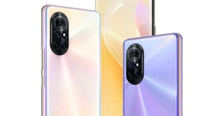 Les Huawei Nova 9 Et Nova 9 Pro Sont Complètement