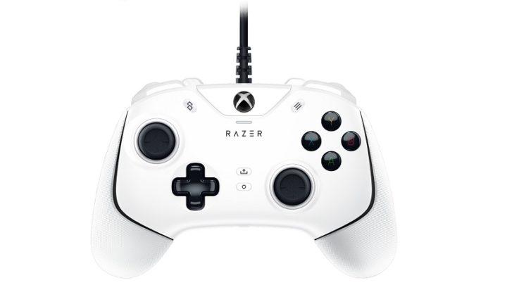 1632530526 807 Les nouveaux accessoires de jeu Razer pour consoles sont arrives