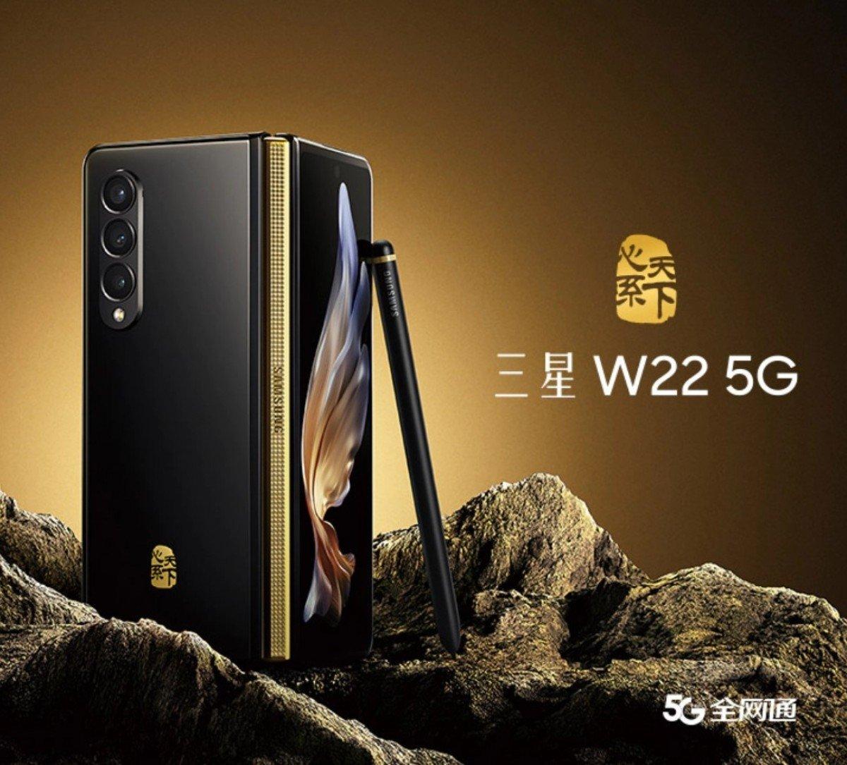Samsung lance une édition spéciale du Galaxy Z Fold3 uniquement pour la Chine : en quoi est-ce différent ?