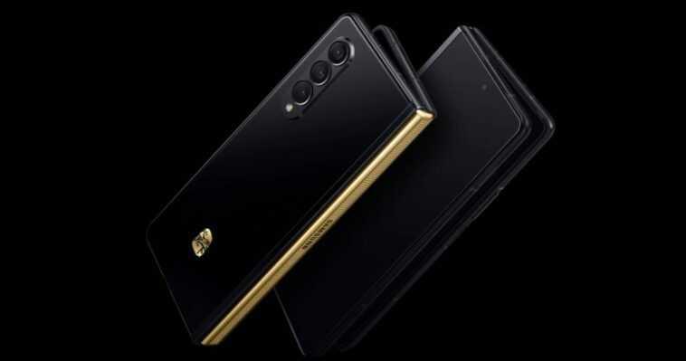 Samsung Lance Une édition Spéciale Du Galaxy Z Fold3 Uniquement