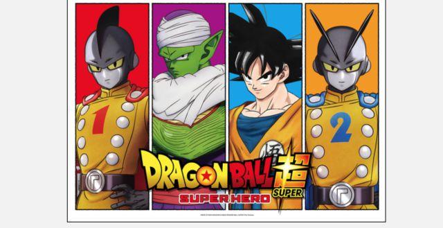 Dragon Ball Super : Super Héros