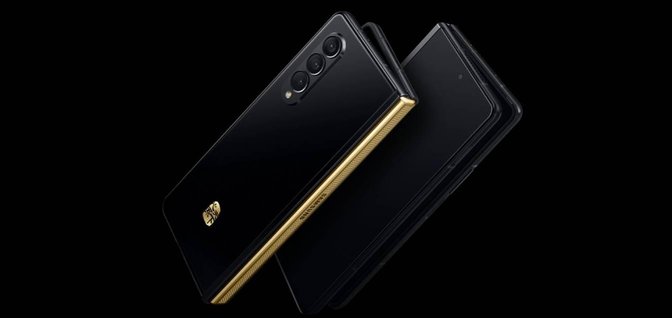 Coque Samsung W22 5G