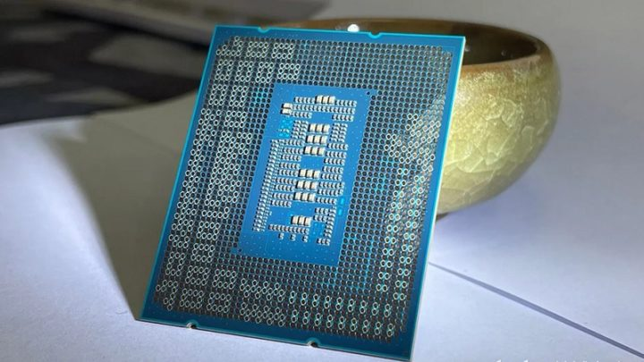Voir les captures decran du processeur Intel Core i9 12900K achete